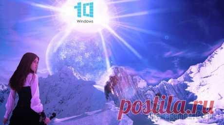 ТОП-15 Лучших бесплатных тем для (Виндовс) Windows 10 Стандартный интерфейс «десятки» довольно-таки скучен. Вся кастомизация ограничивается исключительно возможностью смены обоев, изменения цвета панели задач и отключением (или включением) эффектов прозр...