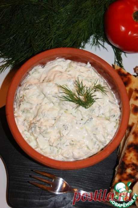 Тзадзики – кулинарный рецепт