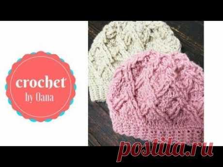 Crochet baby hat with aran stitch by Oana