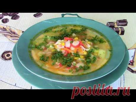 ¡Todavía no probabais la sopa con la carne de centolla - tal sopa exactamente!