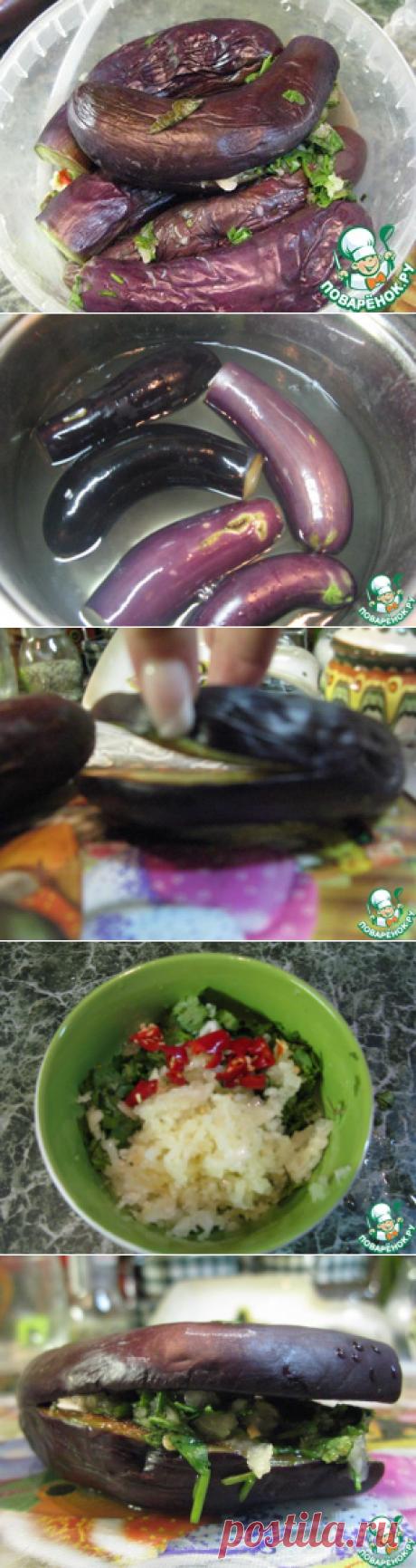 Как готовить Баклажаны, маринованные целиком рецепт с фотографиями