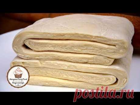 БЫСТРОЕ СЛОЕНОЕ ТЕСТО ЗА 15 МИНУТ! ☆ СЕКРЕТ ПРИГОТОВЛЕНИЯ ☆  Puff pastry in 15 minutes ☆ Марьяна