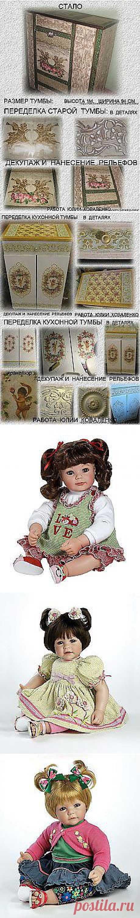 Мои подписки | Постила.ru