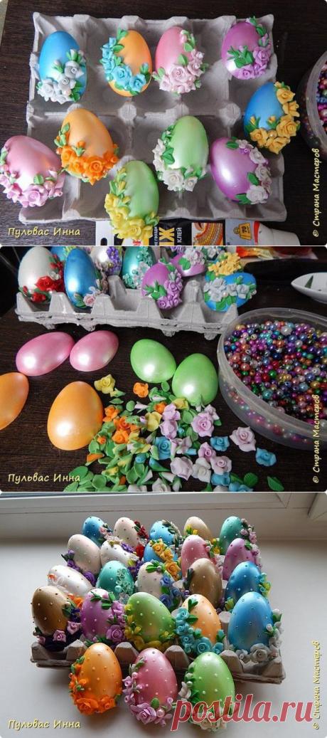 Easter\u000d\u000aMagnets \u000d\u000aIdeas for creativity and gifts the hands