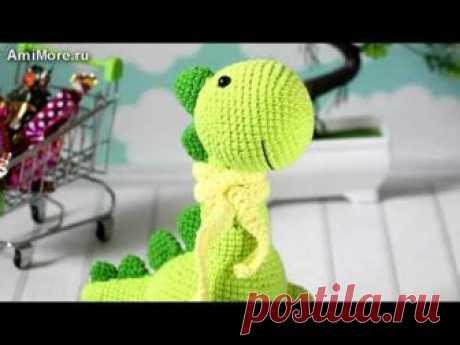 Маленький Динозавр амигуруми. Схемы и описания для вязания игрушек крючком!