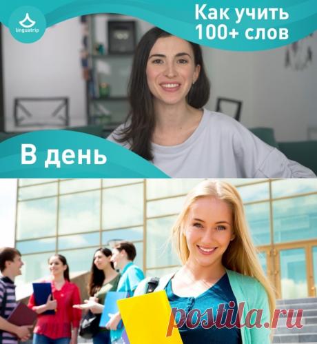👍 Языковые курсы 👍 Онлайн-обучение 👍 Оформление виз