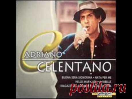 Adriano Celentano - A Cosa Serve Soffrire - текст и перевод песни