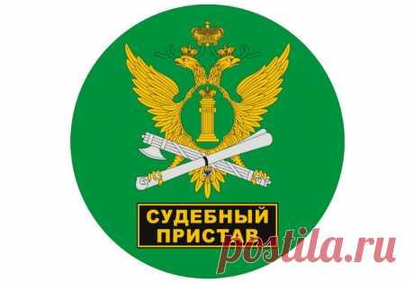 Как проверить, есть ли задолженность, не выходя из дома - Васфиев Марат Фанирович, 07 марта 2020