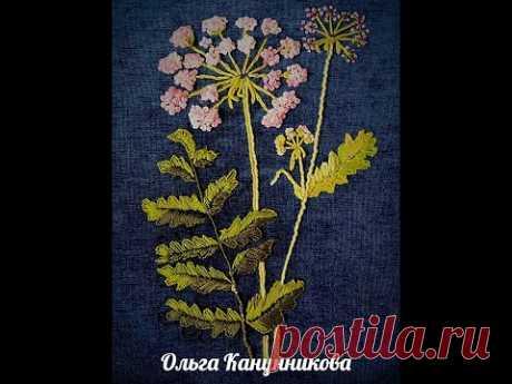 Вышивка зонтичных.Ботаника,рисунок,материал.1Embroidery of plants . Botany, drawing, materials1