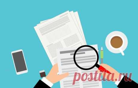 Проверка трудового договора Добрый день, уважаемые друзья!Предлагаю вашему вниманию небольшую публикацию и видеоролик о том, как проверить трудовой договор.Многие ...