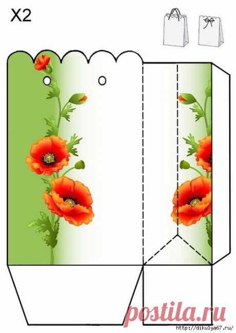 Коробочки для упаковки подарка