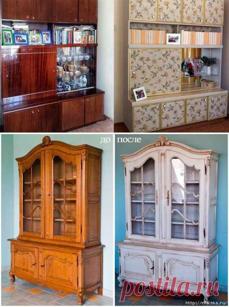 Не выбрасывайте старую мебель! (идеи переделок) » Женский Мир