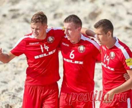 Спорт Белорусские «пляжники» вышли в плей-офф квалификации ЧМ-2019 - свежие новости Украины и мира