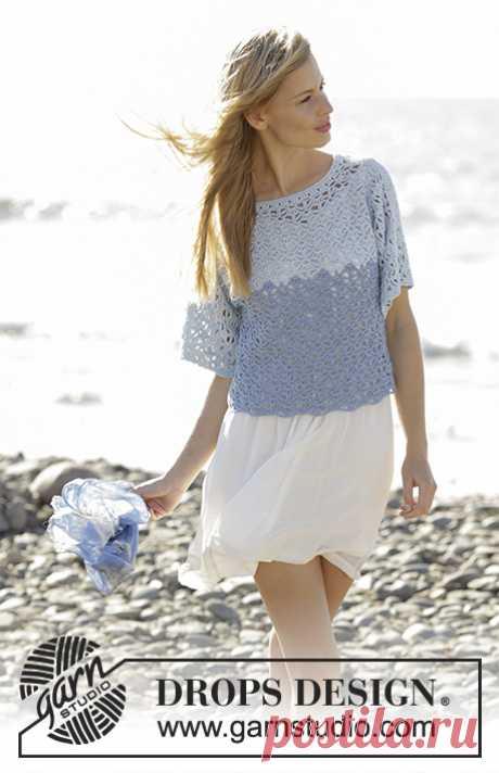 Пуловер Aegean
