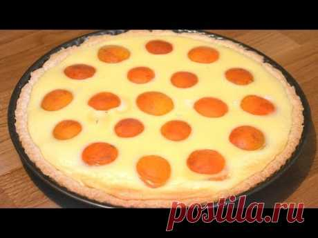 Sour cream pie filling \ud83c\udf4a It is very tasty!