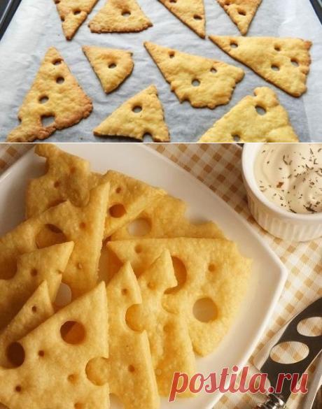 Сырные крекеры — Кулинарная книга - рецепты, фото, отзывы