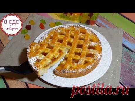 Быстрый пирог на скорую руку! Песочный пирог с вареньем! Quick jam cake! - YouTube