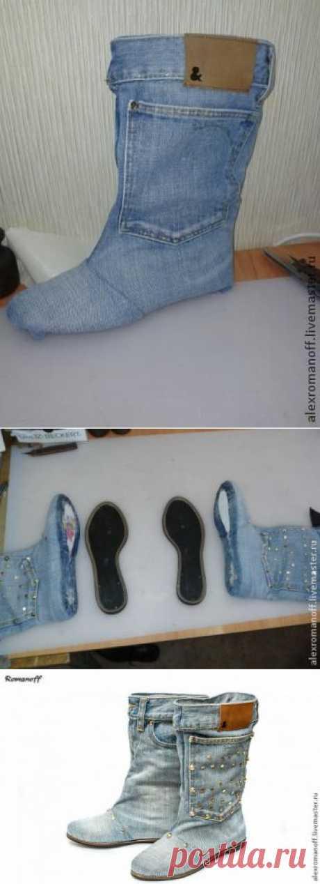 How to make footwear of jeans - the Fair of Masters - handwork, handmade