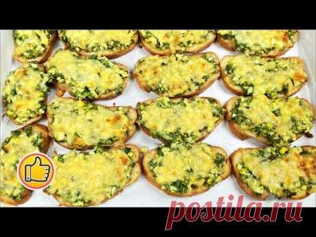 Очень вкусные горячие бутерброды  с яйцами, зеленью и сыром можно быстро приготовить в духовке на завтрак или обед к первому блюду. Они сытные и хорошо утоляют голод. Эти бутерброды готовятся очень легко и быстро. Попробуйте и всем заранее приятного аппетита!