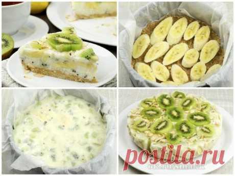 Веселый повар: Йогуртовый низкокалорийный торт с киви и бананом