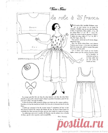 Потрясающие простые выкройки платьев 20-х годов (трафик )