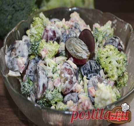 Салат с брокколи   Ингредиенты  500 г. брокколи 100 г. очищенный нарезаный соломкой миндаль 150 г. йогурта (не жирного) 150-200 г. ремолада (разновидность майонеза с приправами, сок лимона, яичный желток, растит. масло.) 100 г. копчёного бекона ( мелкими кубиками ) 1 пакетик салатной заправки для салата из свежих овощей перец, соль тёмого винограда без косточек