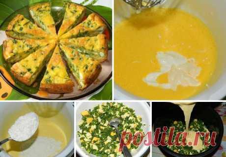 Пирог с яйцами и зеленым луком Пирог с яйцами и зеленым луком. В сезон свежей зелени предлагаю приготовить не только вкусный, но и полезный пирог с зеленым луком и яйцами. Очень вкусно