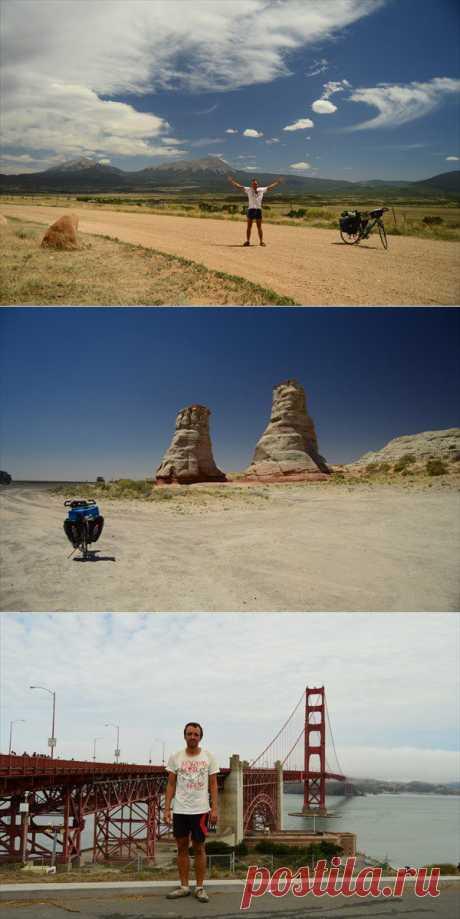 Los EEUU en la bicicleta del este al occidente