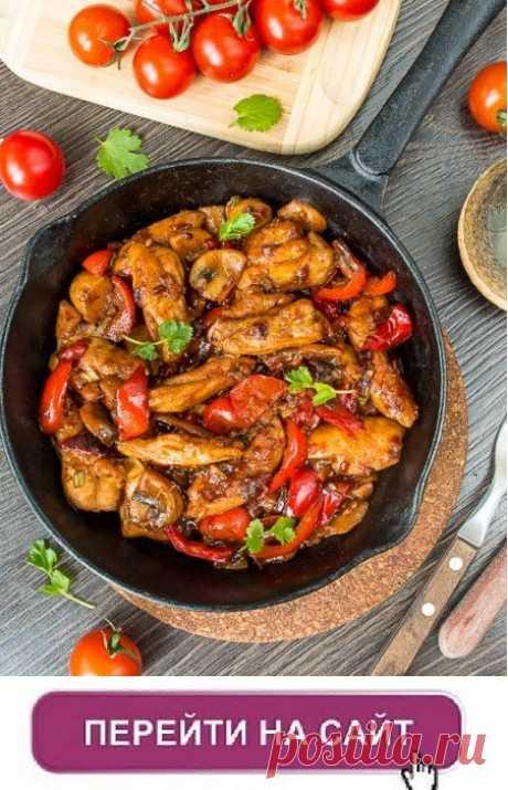 Вкусные рецепты курицы