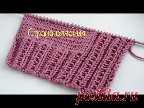 Узоры спицами. Красивая, оригинальная резинка. Knitting patterns. Beautiful, original elastic band.