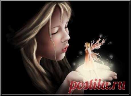 The Fairy Villagek