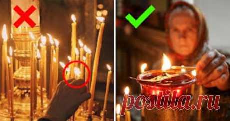 Знаешь ли ты, что нельзя поджигать свечу от рядом стоящей? Причина обескураживающая! - Корисні поради на всі випадки життя