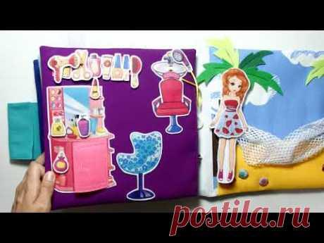 #Книгадомик с парикмахерской и пляжем для Вероники #7лет (#УстьЛабинск #Краснодарскийкрай )
