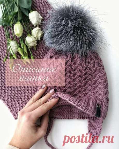 Оригинальный пуловер и шапочка спицами