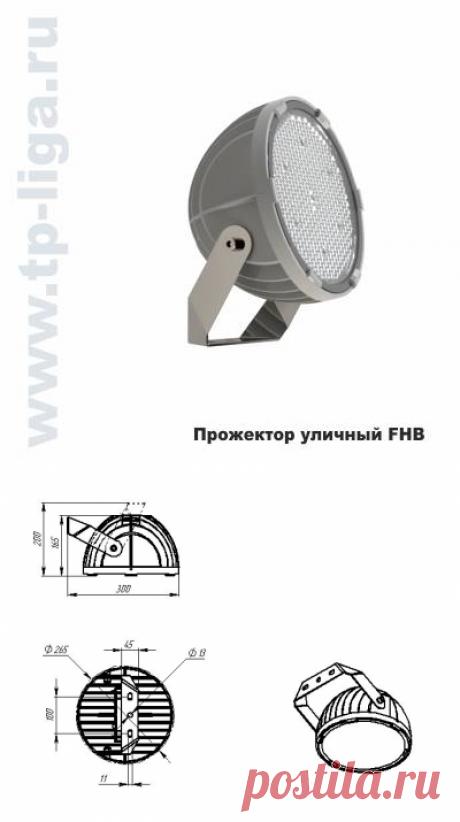 Прожектор уличный FHB 02-150-50-F30  150 Вт.