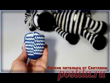 НАЧИНАЮЩИМ Как сменить цвет Amigurumi Crochet Circle
