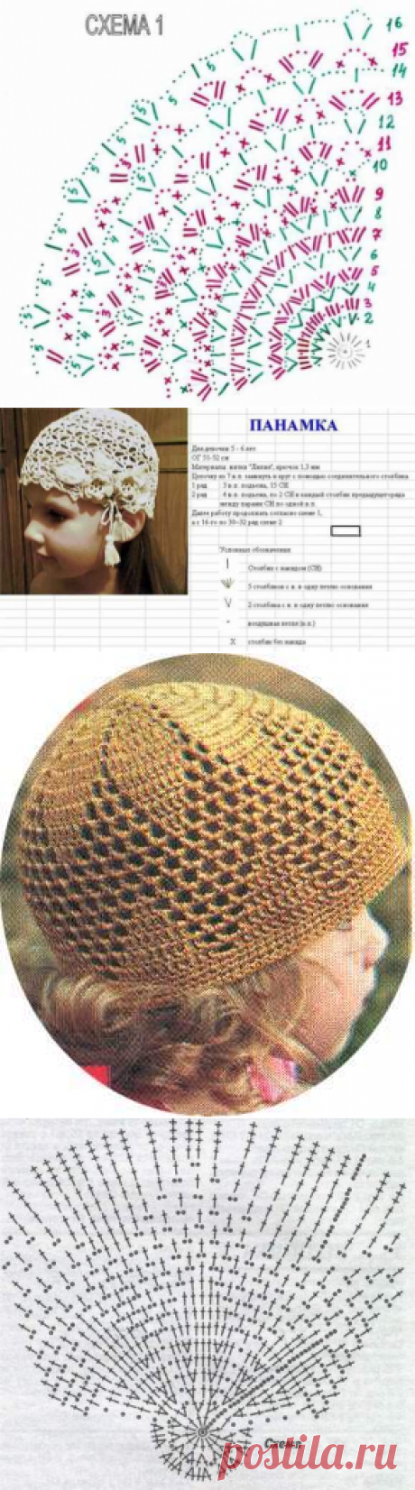Поиск на Постиле: спицами шарфик для девочки