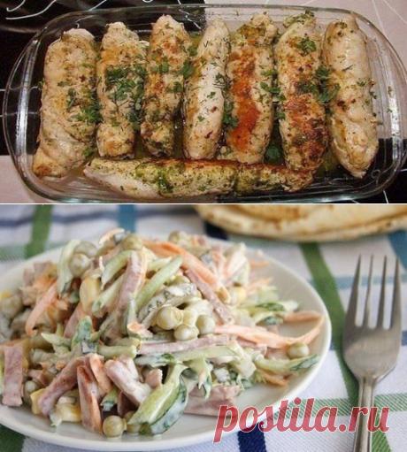 Чудо-рецепт из курицы, который придется по вкусу вашим близким. Несложное и быстрое приготовление сделают это блюдо фаворитом на вашей кухне.