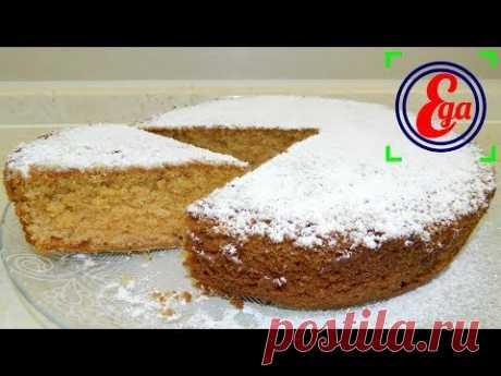 El pastel del kisel seco