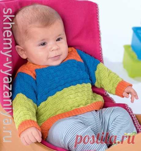 """Разноцветный джемпер для малыша с узором """"плетенка"""". Схема вязания спицами и описание."""