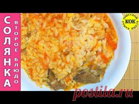 Солянка из капусты, риса и мяса - пошаговый рецепт