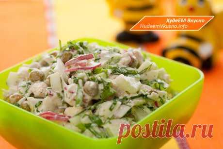 Весенний низкокалорийный салат с курицей: идеальный легкий ужин!   Худеем Вкусно