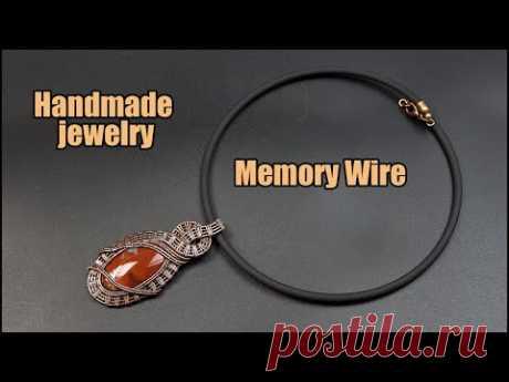 How to Work With Memory Wire When Making DIY Jewelry. Колье из мемори проволоки своими руками.