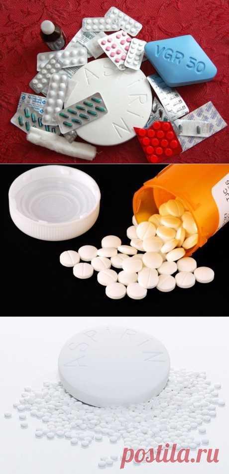 Аспирин: польза и вред | КРАСОТА И ЗДОРОВЬЕ