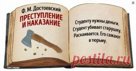Кто не читает русскую классику, тот безграмотный? Позвольте с этим не согласиться | Грамотность | Яндекс Дзен