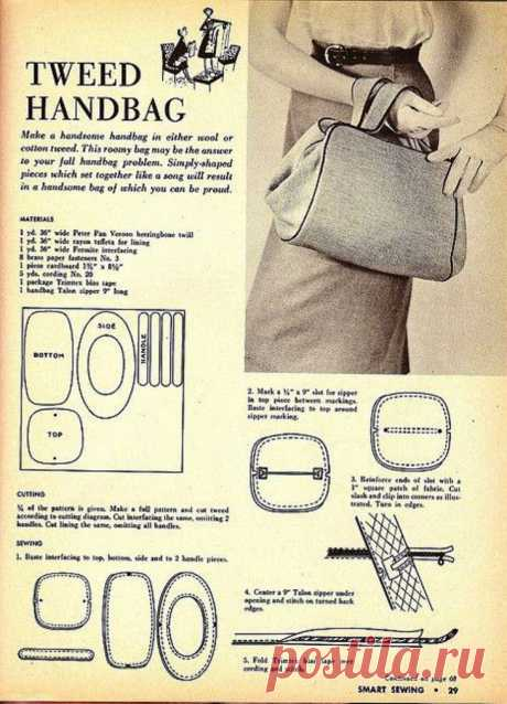 Выкройка сумки 1953г Модная одежда и дизайн интерьера своими руками