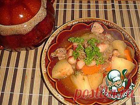 Чанахи на украинский манер - кулинарный рецепт