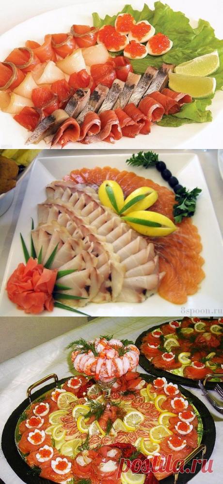 Удиви гостей! Красивые рыбные нарезки — Едим дома