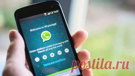 Удалить навсегда: в WhatsApp появится новая функция В WhatsApp тестируется новая функция, позволяющая устанавливать таймер для автоматического удаления публикаций. Аналогичная возможность существует и в других сервисах по обмену сообщениями, например, Telegram. В чем необходимость стирать личные сообщения в определенный промежуток времени — рассказывает «Газета.Ru».