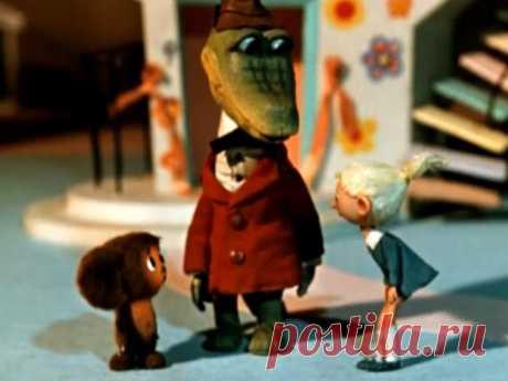 Крокодил Гена - Фильмы и анимация - Видео - Сайт